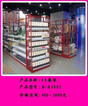 供应安庆市专业前台展柜/食品展柜/便利展柜/商品展柜/4S店专业