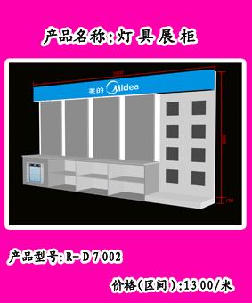 供应合肥市浴霸展柜/空调展柜/饮水机展柜/玩具店展柜/灯具展示柜