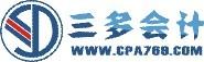 東莞市會計代理有限公司的形象照片