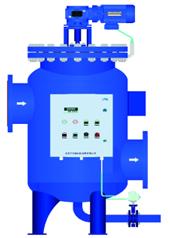 全滤式全程水处理器