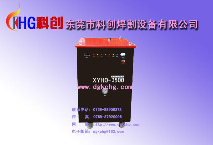 氢氧能源机,水焊机,氢氧机