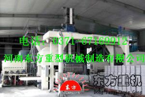 供应高温加气混凝土设备-灰沙砖-高温免蒸加气砖蒸压车