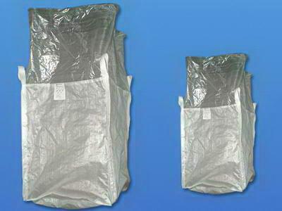 上海铝箔吨袋 铝箔编织袋