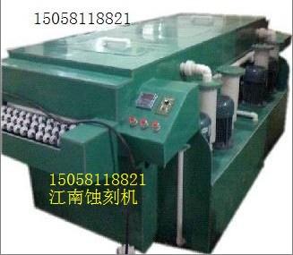 金卡机,金卡制作设备-江南科技