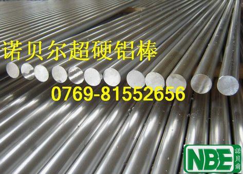 6063耐腐蚀铝合金 7075耐磨铝板 2024耐腐蚀铝排