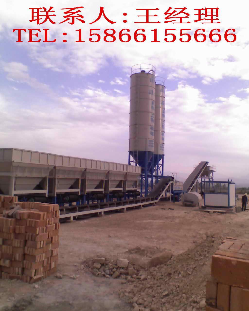 江苏700水稳拌和站价格潍坊贝特机械厂家直销