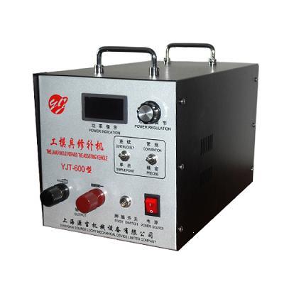 YJT-600型模具修补冷焊机/贴片机