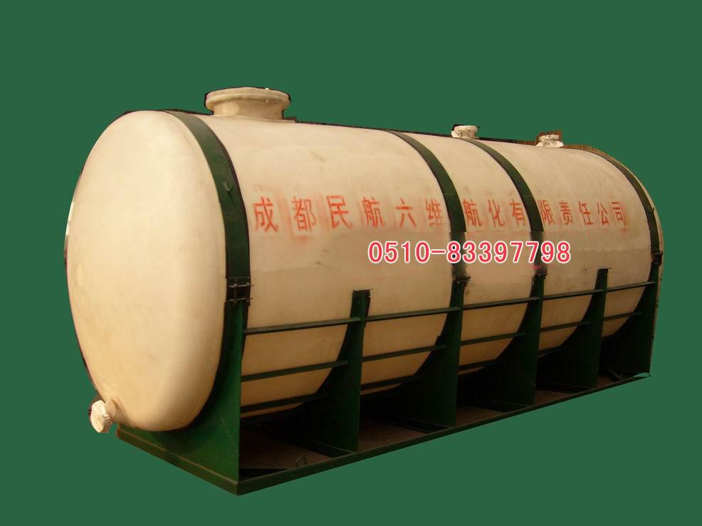 混凝土添加剂储罐