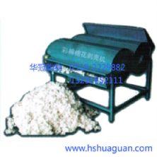 棉花剥桃机|全自动棉花剥壳机|棉花剥壳机厂家