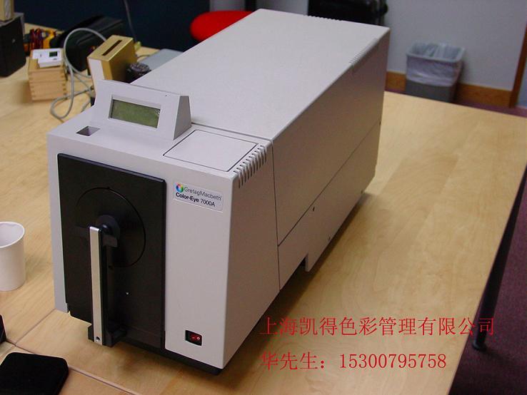 分光仪ColorEye7000A测色仪CE7000A色差仪测色仪