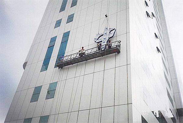 广州华杰高空安装公司、高空拆除、高空吊装、高空外墙维修、高空施工