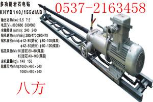 1.5KW手持式岩石钻的价格    手持式岩石电钻    煤电钻