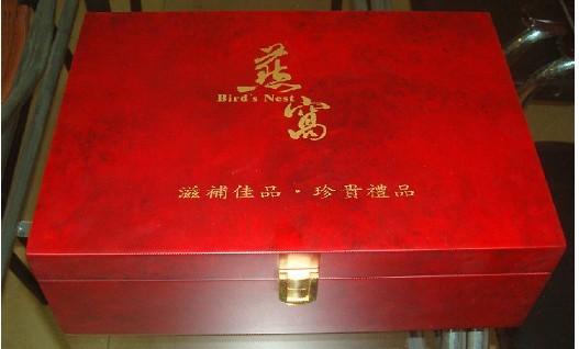 供应东莞木盒礼品包装盒燕窝盒高档燕窝喷漆木盒