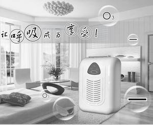 电子空气净化机,电子空气净化机厂商资讯