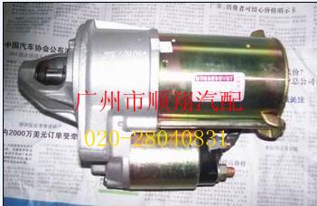 大宇王子汽车配件羊角,减震,冷凝器,倒车镜,冷汽泵等原厂件,副厂