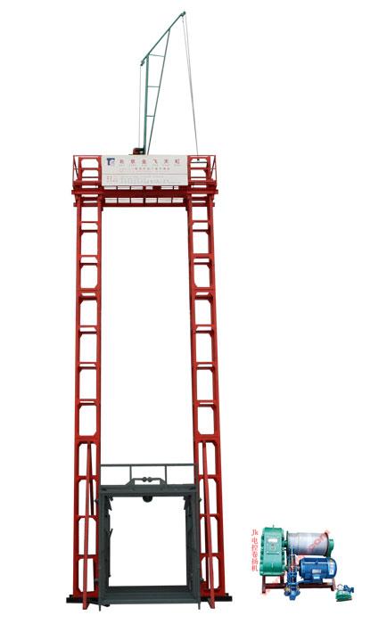 自升式门架升降机/龙门架升降机/门架式施工升降机