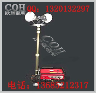 大型移动照明车【SFW6110C】