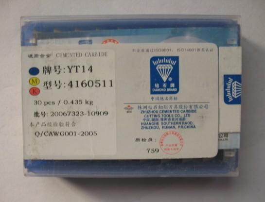 2株洲钻石焊接刀片a325