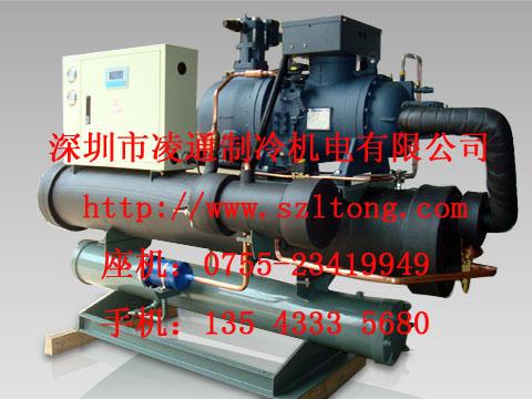 风冷式螺杆冷水机组 水冷式螺杆冷水机