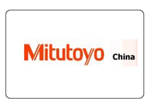 日本三丰Mitutoyo量具量仪  513系列杠杆千分表