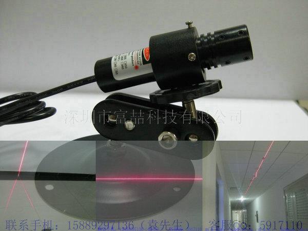 四轮定位仪专用激光定位灯  FU650L100-GD16