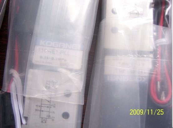 供应小金井:A110-4ME2