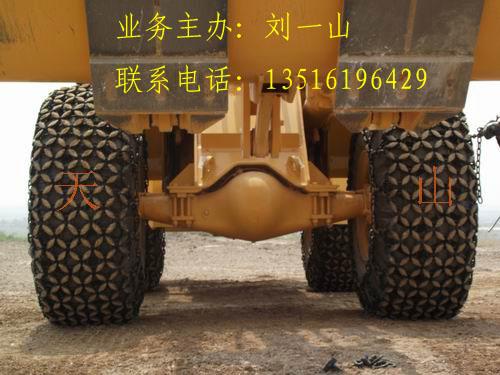 保护链、轮胎保护链、装载机防滑链