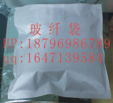 湖州铝箔复合玻璃纤维布/袋