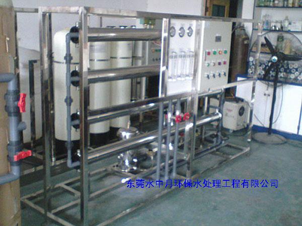 柳州工业反渗透设备
