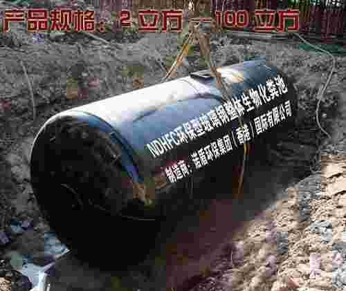 化粪池国标图集钢筋混凝土化粪池图集03s702,92s213生产的别