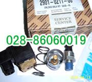 阿特拉斯空压机配件耗材、空压机维修保养