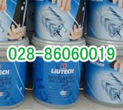 新疆乌鲁木齐富达专用油LT3046、富达空压机配件、富达空压机代