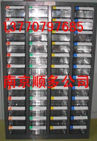 南京文件柜、大量零件柜厂家、批发效率柜--13770797685