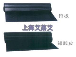 上海铅板浙江苏州防辐射铅板铅棒铅管