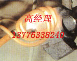 上海无锡徐州刀具钎焊机