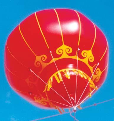 彩虹空飘气球
