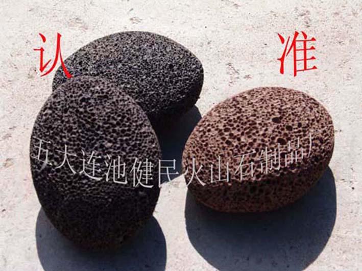 磨脚石,搓脚石,烧烤石