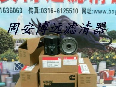 小松机油滤清器C600-211-2110