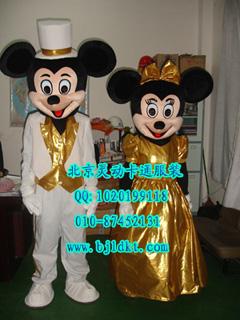 提供北京灵动卡通服装,毛绒卡通服饰,米老鼠