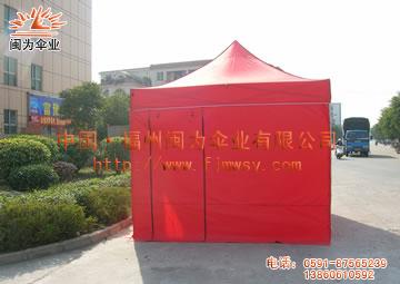 帐篷 福州广告帐篷 帐篷定制 户外帐篷