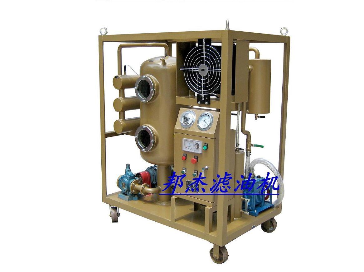 压缩机油滤油机/压缩机油真空滤油机