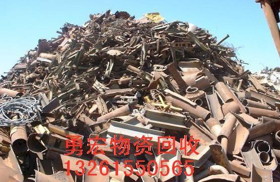 北京废铁回收,废金属回收,北京彩钢房拆除回收