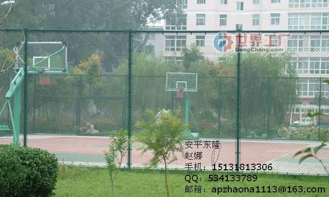 供应篮球场围栏网,篮球场防护网