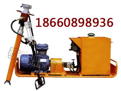 我公司生产的液压手持式锚杆钻机主要有myt-100液压锚杆钻机 myt-130图片