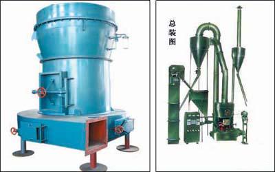 上海高压雷蒙磨粉机 强压磨粉机