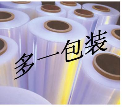 上海缠绕膜-缠绕膜.拉伸缠绕膜