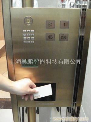 供应电梯门禁控制系统,ic卡电梯控制系统,电梯刷卡系统