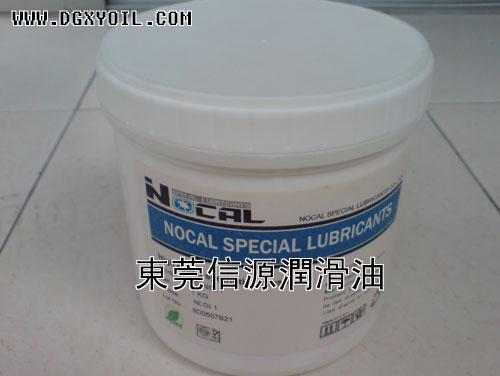 NOCAL SH333合成高温润滑脂