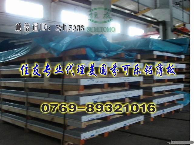 高韧性耐磨A5083铝合金板 进口A5052防锈铝管