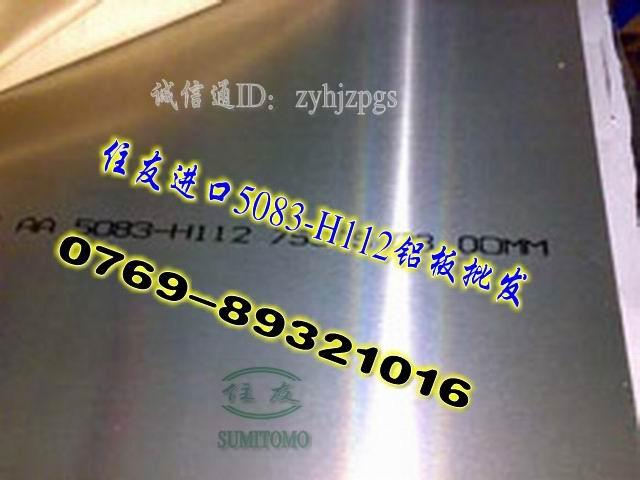 高精密耐磨铝圆棒A6063-T651 阳极氧化铝合金薄板